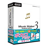 Music Maker 3 ボカロパック 歌愛ユキ