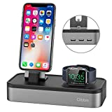 Oittm 多機能充電スタンド Apple Watch/iPhone/iPad充電スタンド スマートフォン アップルウォッチ両用充電クレードル 3in1 USB充電器 ..