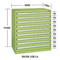 SKVキャビネット SKV8-1091A