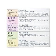 入浴剤 ギフト プレゼント 湯宿めぐり 5種類 (200袋)セット