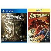 【Amazon.co.jp限定】『 Fallout 4』本編 (ディスク版) +DLC「Automatron」 (ダウンロードコード)配信【CEROレーティング「Z」】 - PS4