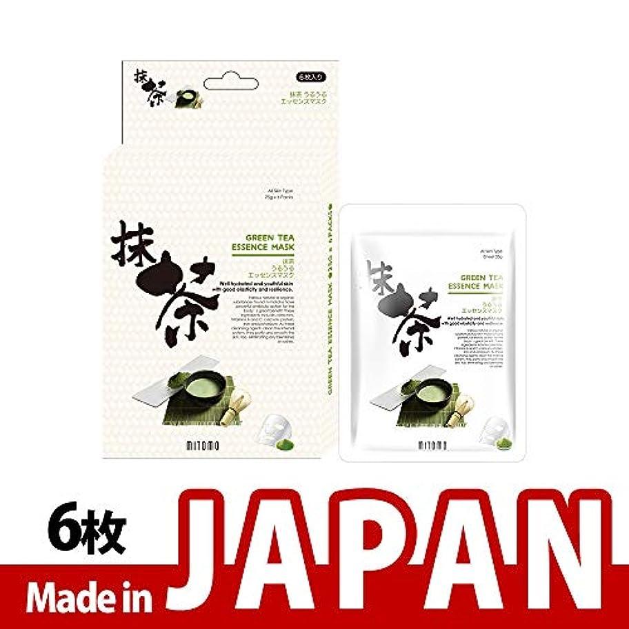 もっともらしい燃やす泥沼MITOMO【JP512-C-0】日本製抹茶シートマスク/6枚入り/6枚/美容液/マスクパック/送料無料