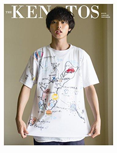 山﨑賢人写真集「THE KENTOS」 (TOKYO NEWS MOOK)