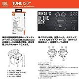 JBL TUNE120 TWS 完全ワイヤレスイヤホン Bluetooth対応 ホワイト【国内正規品/メーカー1年保証付き】 画像