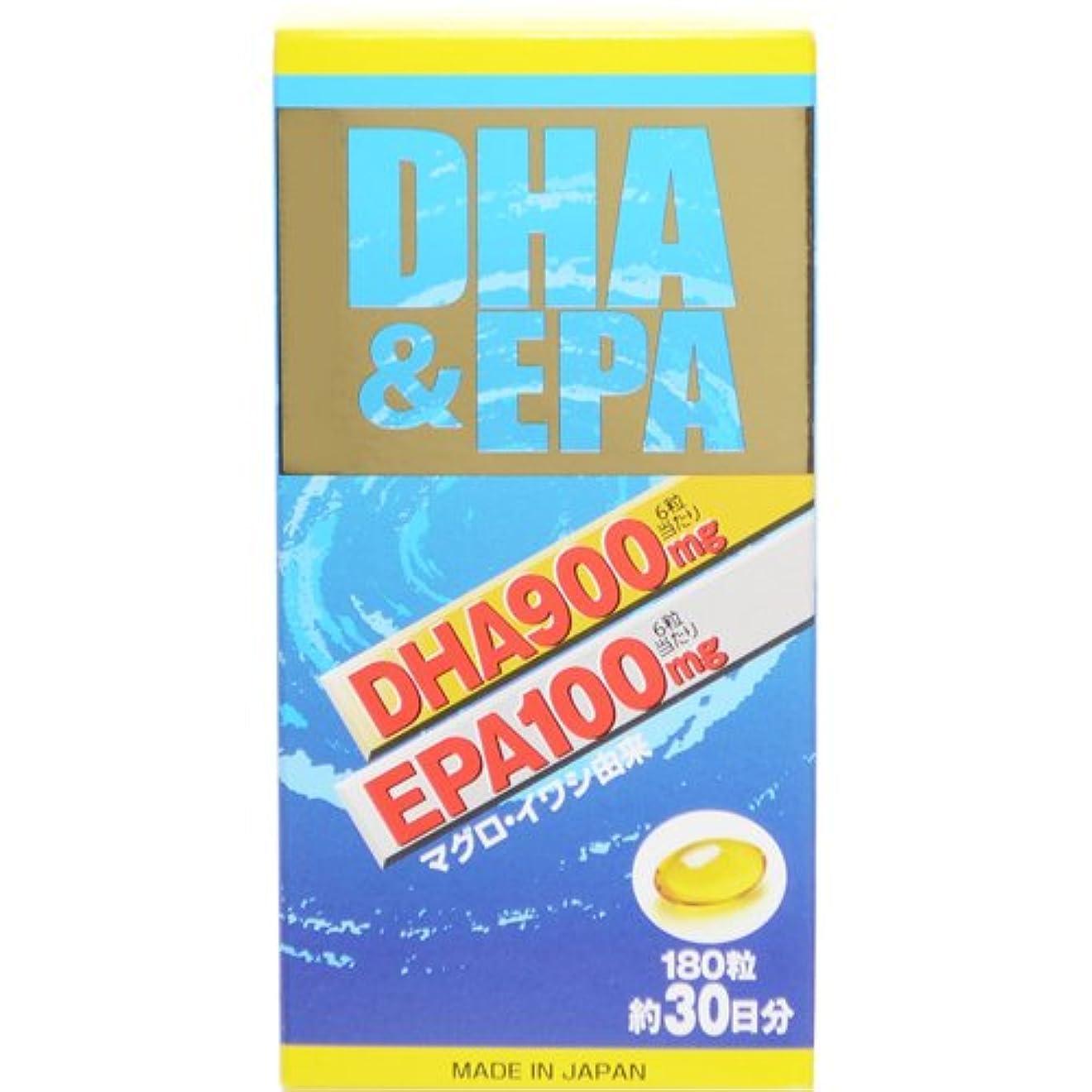 ピアノタンパク質来てDHA&EPA 180粒