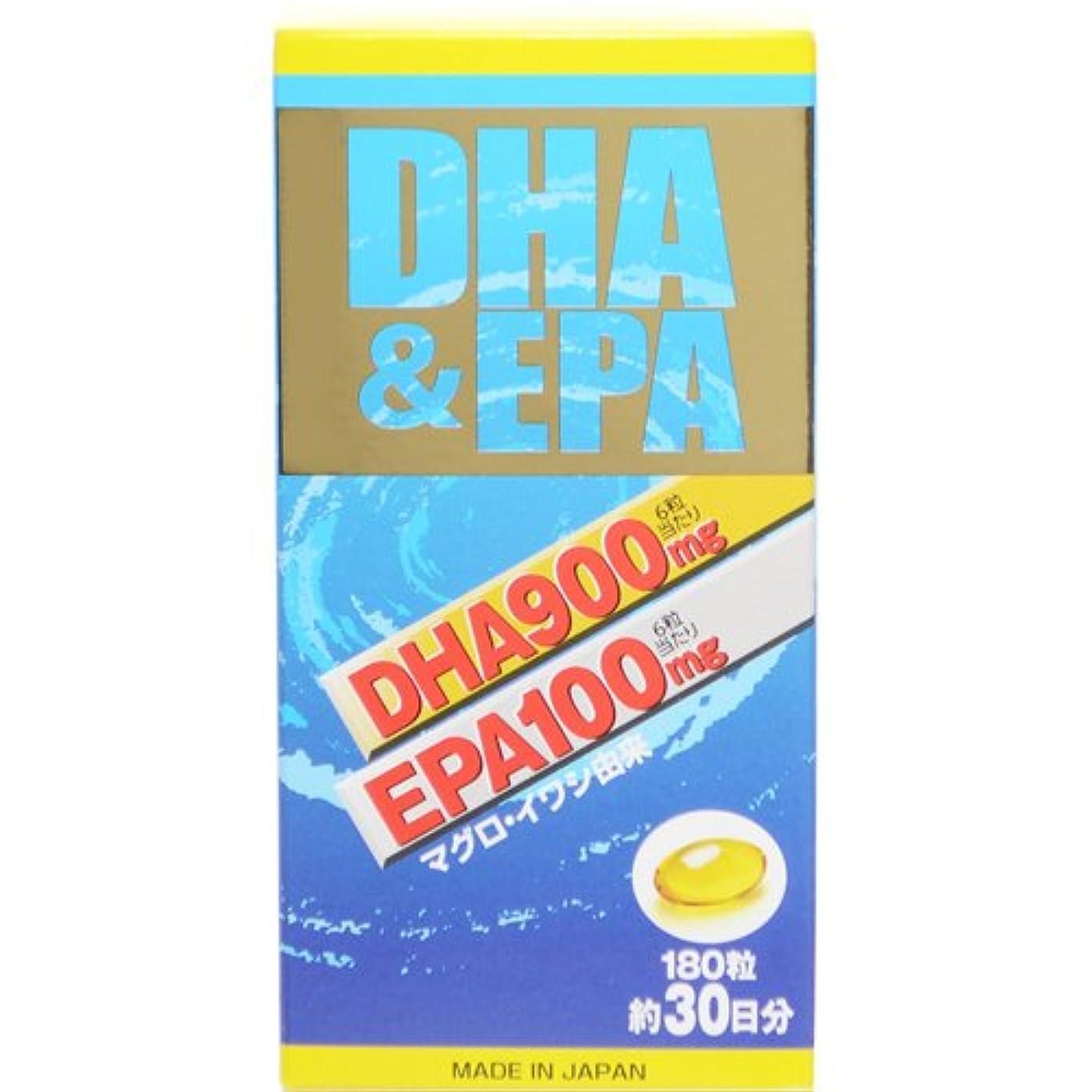 重要性一緒どう?DHA&EPA 180粒