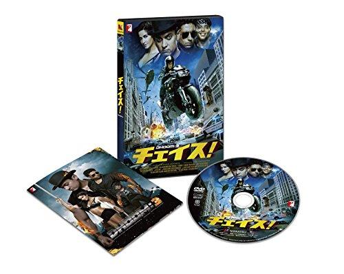 チェイス! オリジナル全長版 [DVD]の詳細を見る