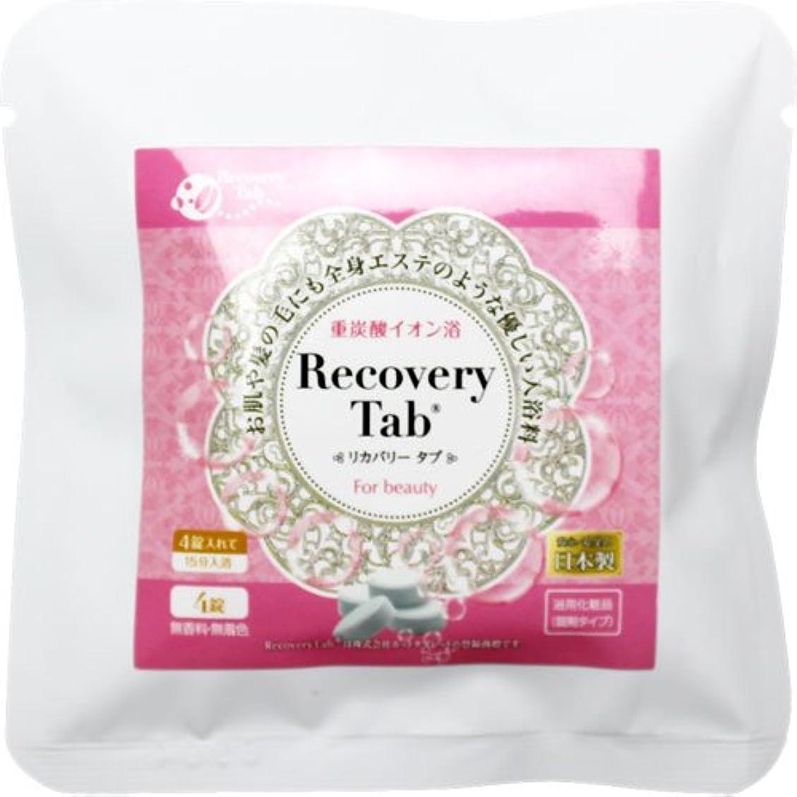 弁護制限オーバーコートRecovery Tab(リカバリータブ)(4錠)炭酸浴