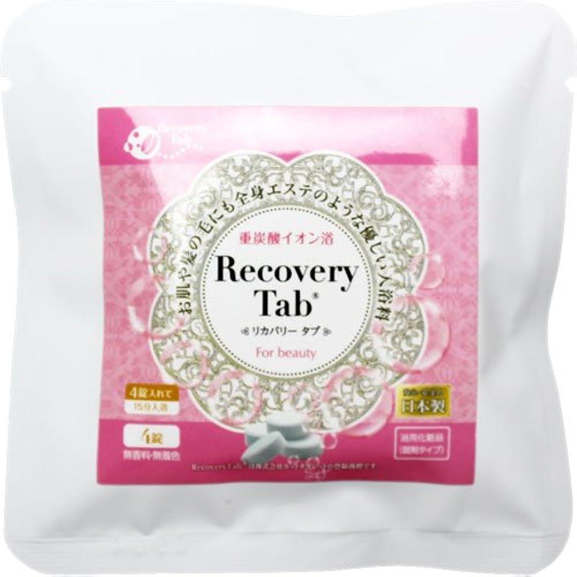 常習者安定しました部族Recovery Tab(リカバリータブ)(4錠)炭酸浴