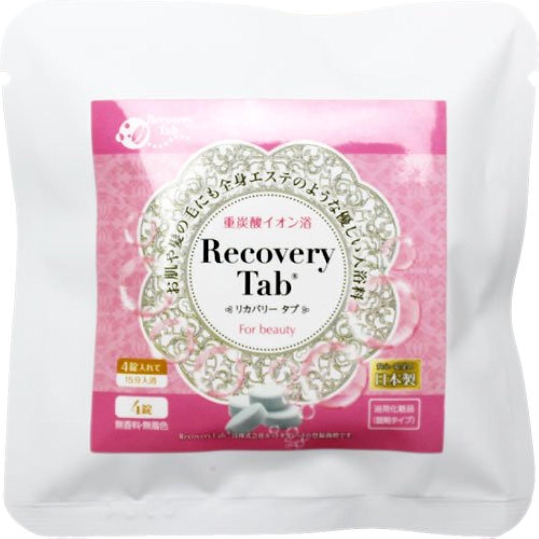 横向き現実的承知しましたRecovery Tab(リカバリータブ)(4錠)炭酸浴