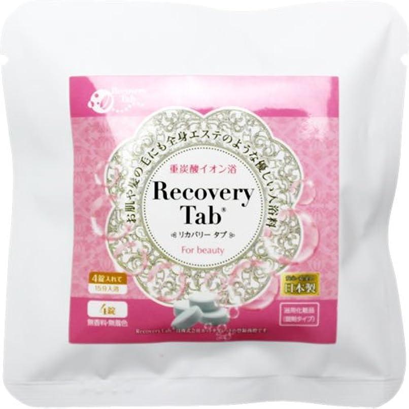 ステレオタイプ飛び込む折Recovery Tab(リカバリータブ)(4錠)炭酸浴
