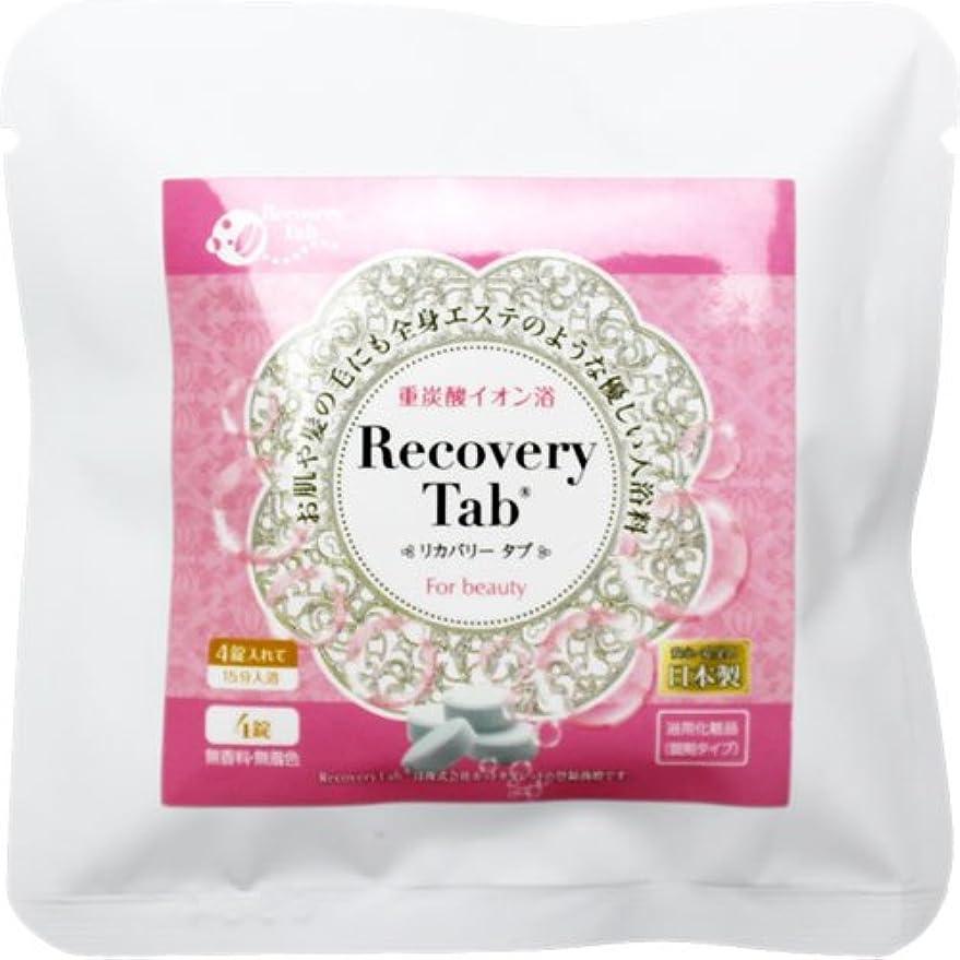 むしろ帽子領域Recovery Tab(リカバリータブ)(4錠)炭酸浴