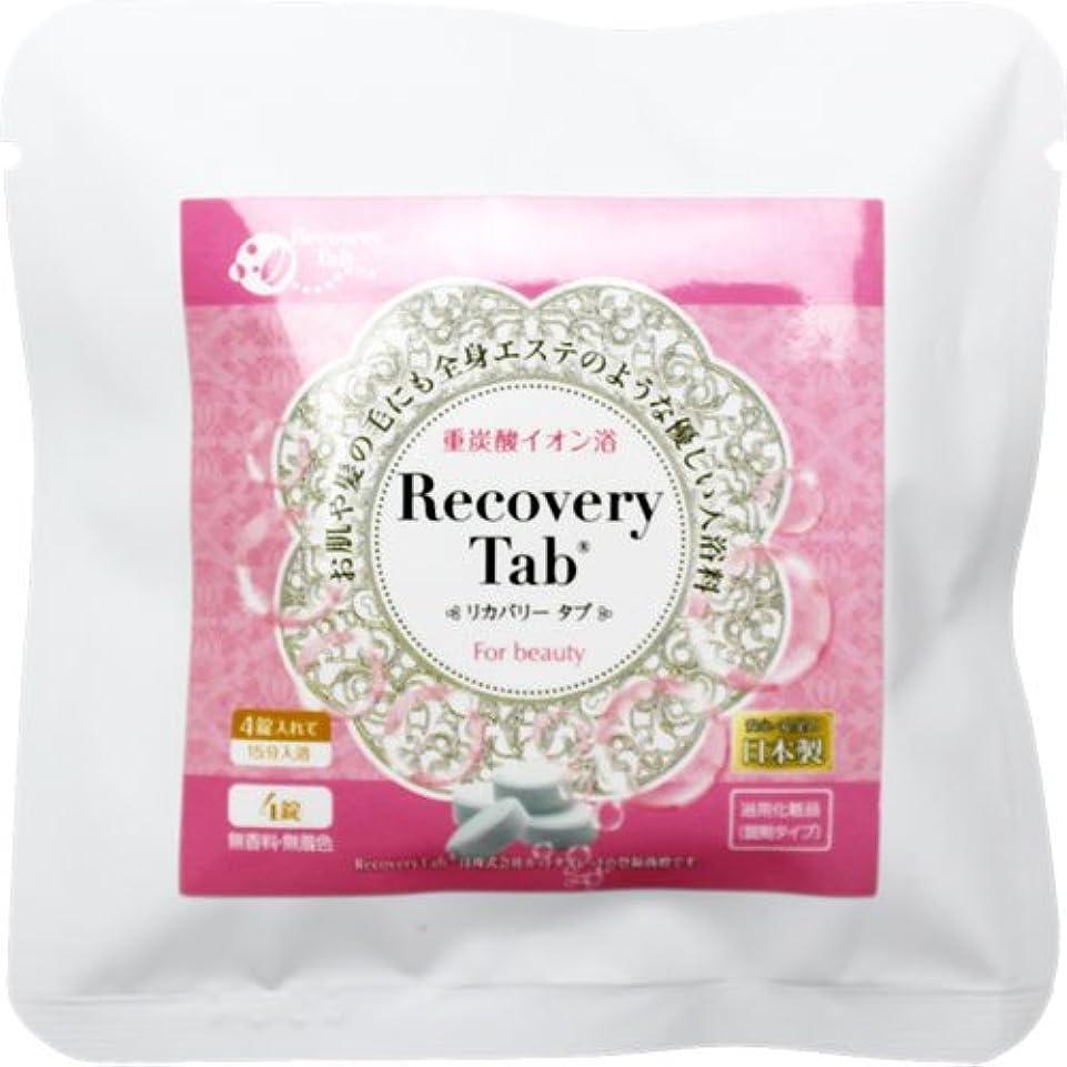 パック赤面アンデス山脈Recovery Tab(リカバリータブ)(4錠)炭酸浴