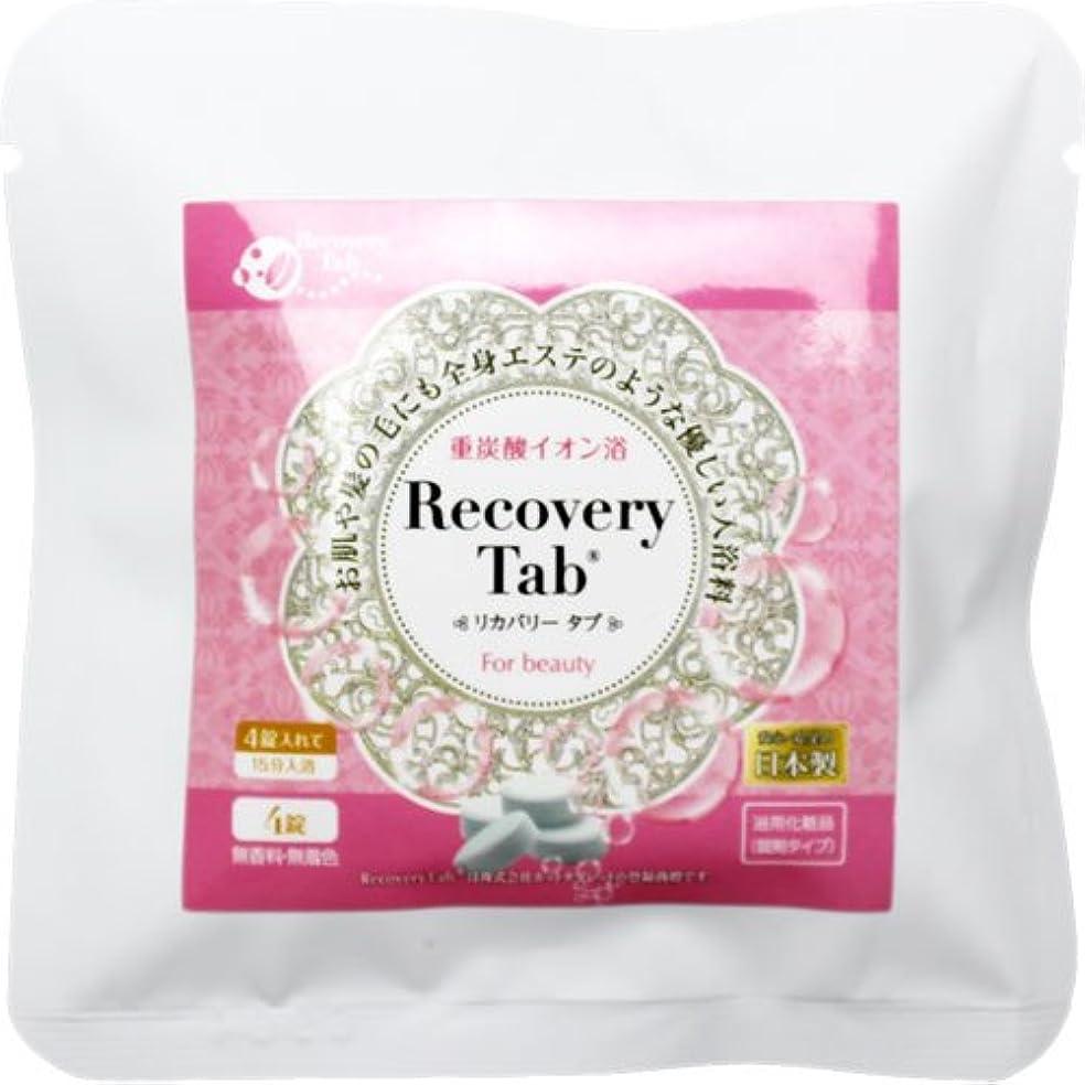 マンモス八百屋敬意を表してRecovery Tab(リカバリータブ)(4錠)炭酸浴