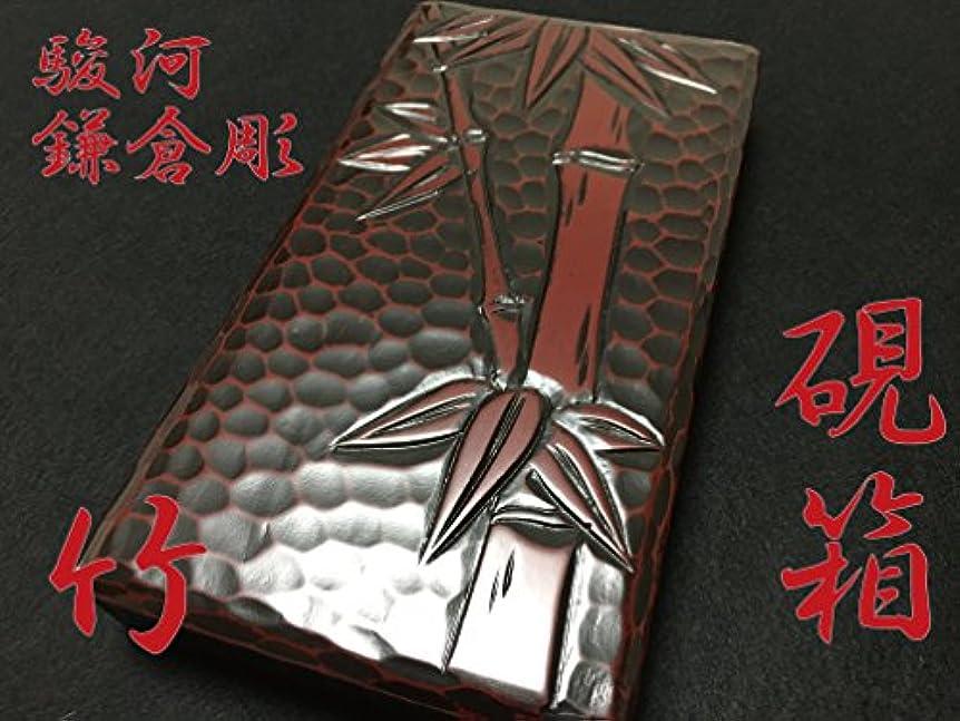 新しさ良心的熱帯の駿河鎌倉彫硯箱 四五平 竹