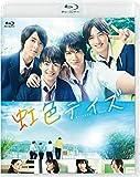 虹色デイズ[Blu-ray/ブルーレイ]