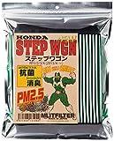 ホンダ 新型ステップワゴン(STEP WGN RP系)用 エムリット フィルター (MLITFILTER) 日本製 D-050_RP