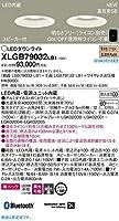 パナソニック照明器具(Panasonic) Everleds [高気密SB形] LEDダウンライト スピーカー機能付き(親機・子機セット) XLGB79032LB1(ライコン対応・集光タイプ・美ルック・電球色)
