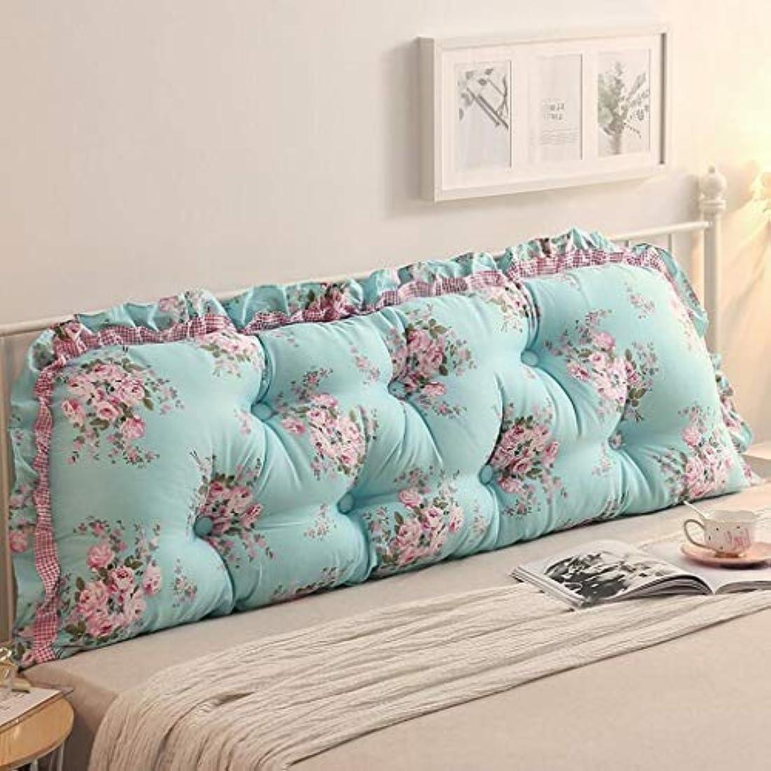 誠実さ実り多い蒸気コットンベッドヘッドクッションベッド枕大背もたれリムーバブルソファ枕枕ウエストベッドバッククッション Zsetop (Color : C, Size : 120cm)