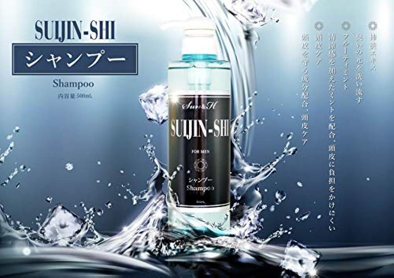 ファンきらめき属する◎日本製 SUN&H スイジン?シー シャンプー 全国送料無料