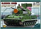 パンダホビー 1/35 ロシア陸軍 2S6M ツングースカ 自走式対空砲 w/金属履帯 プラモデル PNH35002A