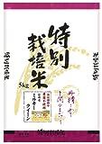 信州産 農薬不使用米 白米 ミルキークイーン 10kg(5kg×2) 平成28年産