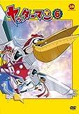ヤッターマン 6[DVD]
