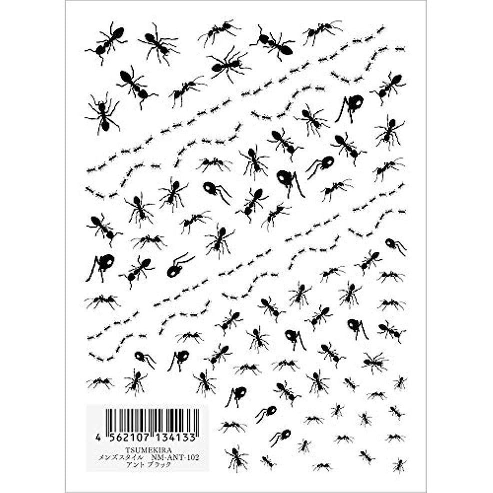 印をつける秋考古学ツメキラ ネイル用シール メンズスタイル アント ブラック