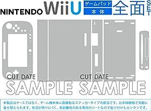 nintendo wiiu ニンテンドー wiiu 専用 デザインスキンシール 裏表 全面セット カバー ケース 保護 フィルム ステッカー デコ アクセサリー [Nintendo Wii U] [Nintendo Wii U] [Nintendo Wii U] [Nintendo Wii U]