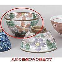 夫婦茶碗 赤桜飯碗 [11.5 x 6.5cm] 土物 料亭 旅館 和食器 飲食店 業務用