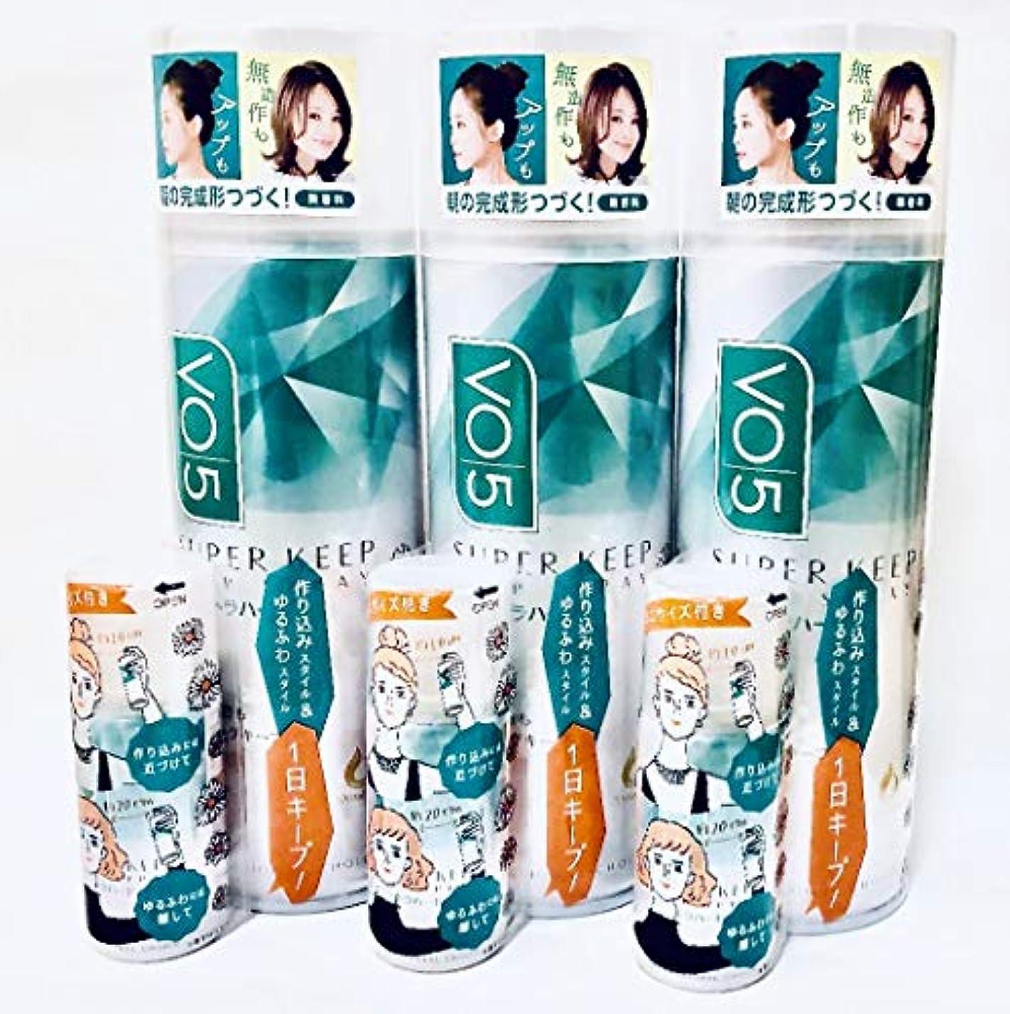 欠点費やす朝ごはんVO5スーパーキープヘアスプレイ エクストラハード無香料330g+エクストラハード無香料20g × 3本セット