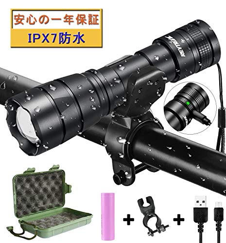 LED 懐中電灯 USB充電式 強力 超高輝度 軍用 - 最...