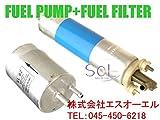 ベンツ R129 R170 燃料ポンプ フューエルポンプ ガソリンポンプ + フューエルフィルター 2点セット SL320 SL500 SL600 SLK230 SLK320 SLK32 0004707894 0024773001