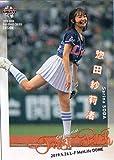 BBM2019 ベースボールカード FUSION 始球式カード No.FP24 惣田紗莉渚