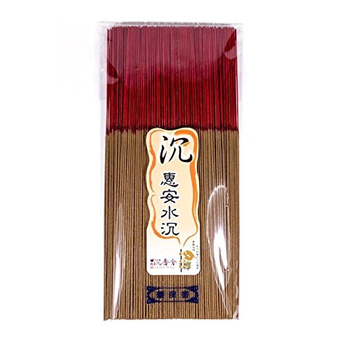 完全に乾く熱意同僚台湾沉香舍 惠安水沈香 台湾のお香家 - 沈香 30cm (木支香) 300g 約400本