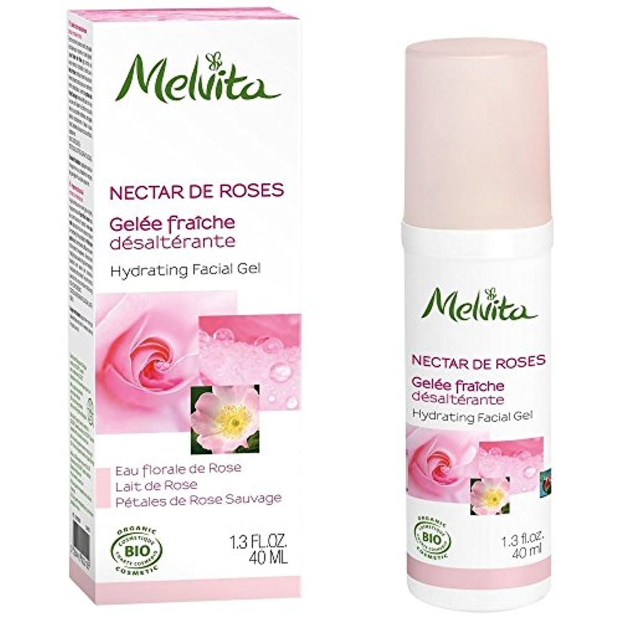 容赦ない喜びうぬぼれた[Melvita] メルヴィータは、40ミリリットルの水和顔ゲルローズ - Melvita Rose Hydrating Facial Gel, 40ml [並行輸入品]