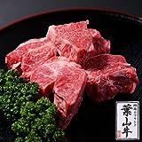 カレー・シチュー用肉