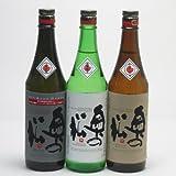 奥の松酒造 飲み比べ3本セット(福島県) 720ml×3本 O1