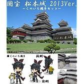 ピーエムオフィスエー 1/200 Castle Collection 国宝 松本城~くのいち縄手セット~