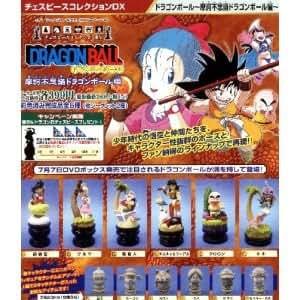 チェスピースコレクションDX  摩訶不思議ドラゴンボール編 (BOX)