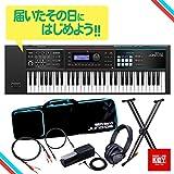 Roland シンセサイザー JUNO-DS61 Synthesizer 【届いてすぐに始められる!! 純正アクセサリーセット!!】