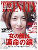 TRINITY Vol.27 SUMMER (INFOREST MOOK) 画像
