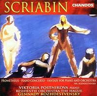 Scriabin: Concerto for Piano in F#m; Prometheus (1999-06-22)