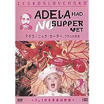 アデラ/ニック・カーター、プラハの対決 [DVD]