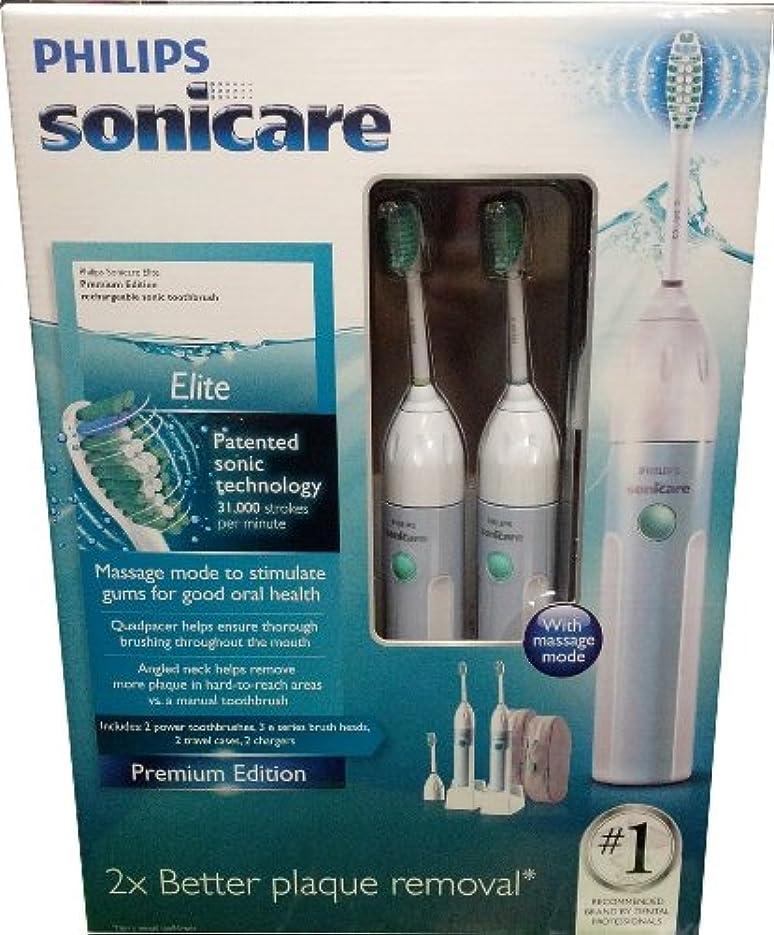 超越する物理的なサイズPhilips フィリップ ソニッケア― Sonicare  エリート プレミアムエディション 本体2本 チャジャー2個 セット 並行輸入Philips Sonicare Elite Premium Edition Toothbrush...