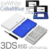 Nintendo 3DS用 大容量内蔵バッテリー Pro(コバルトブルー&アイスホワイト色カバー付)標準より約4.4倍大きい大容量5,800mAhバッテリー・最大で15時間以上遊べます CobaltBlue・IceWhite【JTTオンライン限定商品】