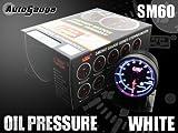 オートゲージ(AUTOGAUGE) 油圧計 SM 60Φ ホワイトLED ワーニング付