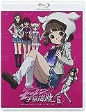 モーレツ宇宙海賊 6(通常版)[Blu-ray/ブルーレイ]