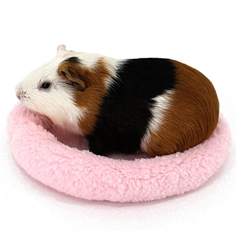 人物メイエラメロンしんちんちん ハムスター ハウス 保温 防寒 防滑 小型動物 クッション ソファーベッド