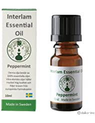Interlam Essential Oil ペパーミント 10ml